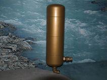 Watervitalisers Aquarius